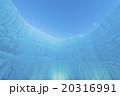 支笏湖 氷濤まつり 20316991