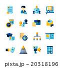 Resume Flat Color Decorative Icons Set 20318196