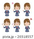女の子 バリエーション 中学生のイラスト 20318557