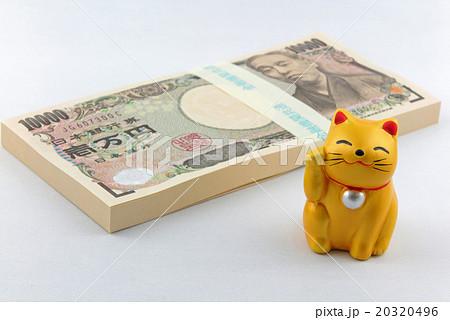 招き猫と100万札束の写真素材 [20320496] - PIXTA