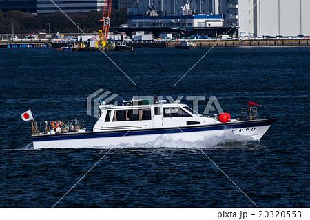 東京都港湾局 監視船「はやかぜ...