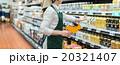スーパーマーケットのイメージ 20321407