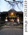 白山神社 20321819