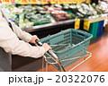 スーパーマーケットのイメージ 20322076