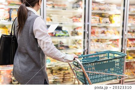 スーパーマーケットのイメージ 20323310