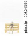 彼女を待ち続けた彼: Skeleton waiting for his date 20324359
