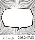 吹き出し つぶやき コメントのイラスト 20324783
