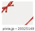 メッセージカード リボン フレームのイラスト 20325149