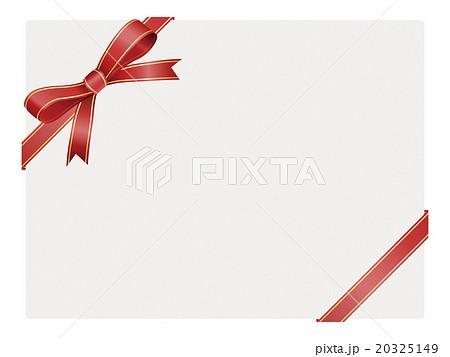 メッセージカード 20325149