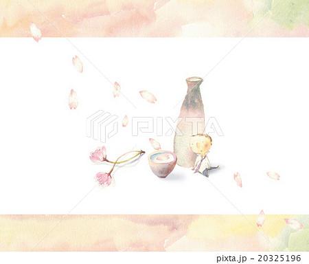 桜とおちょこ 20325196