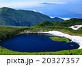 鳥海山 鳥海湖 月山の写真 20327357