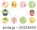素材-ひな祭りカード 20328450