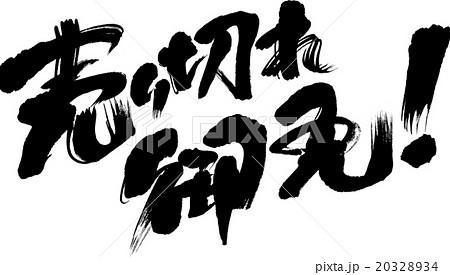 生顔騎・M男もフガフガと大興奮!密着生ま○こ!