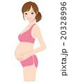 妊娠中の女性 妊婦 マタニティ 20328996
