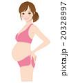 妊娠中の女性 妊婦 マタニティ 20328997