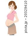 妊娠中の女性 妊婦 マタニティ 20329410