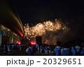 札幌ドームイベント 20329651