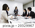 会議 ビジネス ビジネスマンの写真 20329967