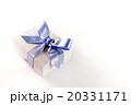 贈り物 20331171