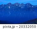 蝶ケ岳からの穂高連峰 20332050