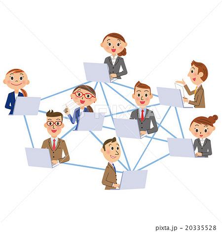 ネットワークと会社員 20335528