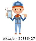 自動車整備士 人物 男性のイラスト 20336427