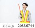 ガテン系 働く女性  20336744