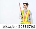 ガテン系 働く女性 20336798