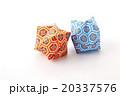 折り紙 折紙 紙風船の写真 20337576