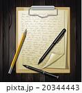 紙 ペーパー 紙類のイラスト 20344443