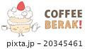 ショートケーキちゃん 20345461