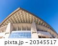青空と埼玉スタジアム2002 20345517