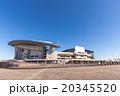 青空と埼玉スタジアム2002 20345520
