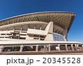 青空と埼玉スタジアム2002 20345528