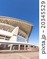青空と埼玉スタジアム2002 20345529