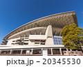 青空と埼玉スタジアム2002 20345530