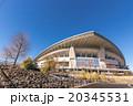 青空と埼玉スタジアム2002 20345531