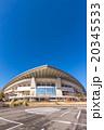 青空と埼玉スタジアム2002 20345533