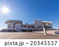 青空と埼玉スタジアム2002 20345537