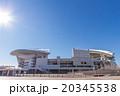 青空と埼玉スタジアム2002 20345538