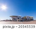 青空と埼玉スタジアム2002 20345539