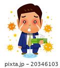 花粉症がツラいビジネスマン 20346103