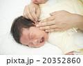 新生児の沐浴後のケア 耳掃除 20352860