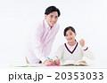 家庭教師イメージ 20353033