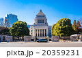 国会議事堂 20359231