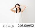 女性 日本人 若いの写真 20360952