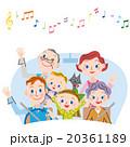 ドライブ 家族 人物のイラスト 20361189