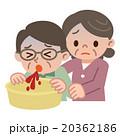 吐血するシニア男性と介抱するシニア女性 20362186