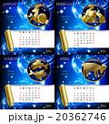ホロスコープ 天文 天文学のイラスト 20362746