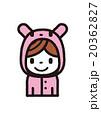 赤ちゃん【シンプルキャラ・シリーズ】 20362827